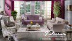 Sofa Tamu Minimalis Untuk Roang Tamu Modern